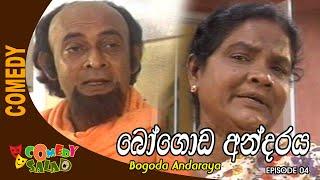 Bogoda Andaraya EP 04