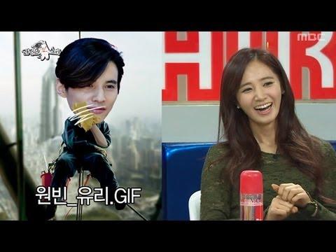 The Radio Star, Girls' Generation #03, 소녀시대 20130123