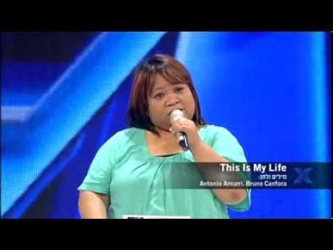 Filipina Caregiver Rose Sings
