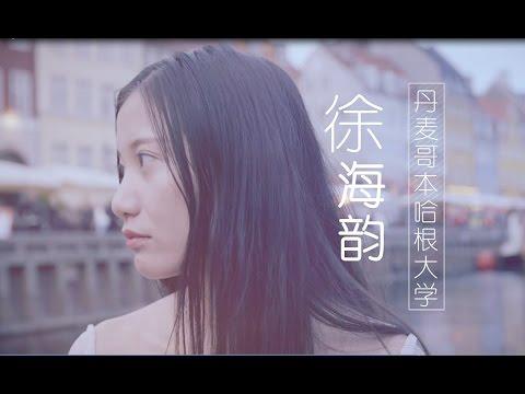 """一戰到底 """"世界聯隊""""将誕生 """" 現代版林徽因""""遭遇""""知乎男神"""" 150810"""