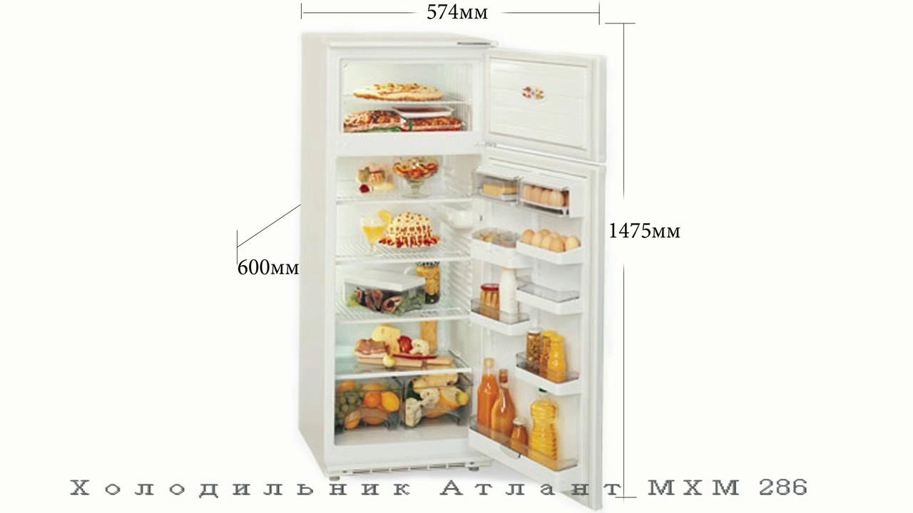 Замена терморегулятора в холодильнике атлант своими руками