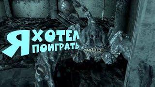 Fallout 3 #2 | ИГРАЕМ :D