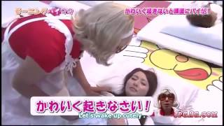 Game show Japan Close up of sleepy faces Funny game show
