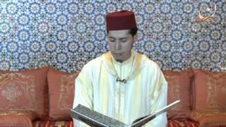 سورة البلد برواية ورش عن نافع القارئ الشيخ عبد الكريم الدغوش