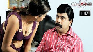 Lathika - Latest Tamil Cinema   LATHIKA   Full Length Tamil Film HD