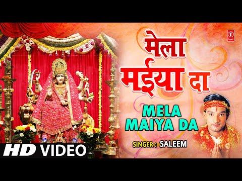 Mela Maiyya Da Punjabi Devi Bhajan By Saleem Full Video Song...