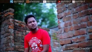 তোর  দিলে কি দয়া মায়া নাই || 2017এর নতুন  বাংলা গান