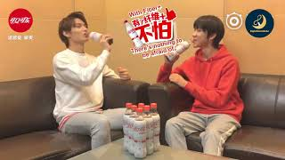 [ENG SUB] 180919 Coca Cola Interview (JUN & THE8) by EightMoonSubs