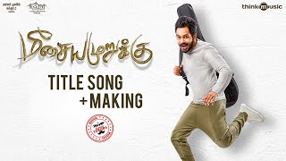 Meesaya Murukku | Title Song + Making | Hiphop Tamizha, Aathmika, Vivek