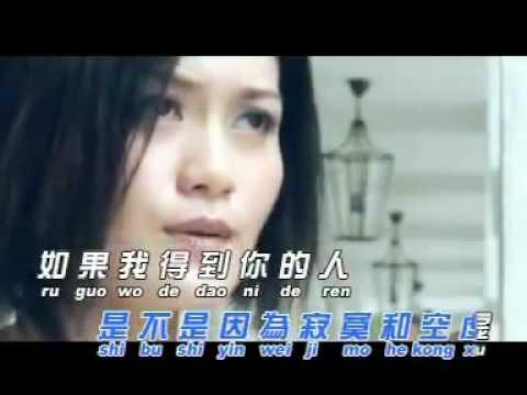 Trai Tim Anh Thuoc Ve Em Nhạc Hoa.FLV