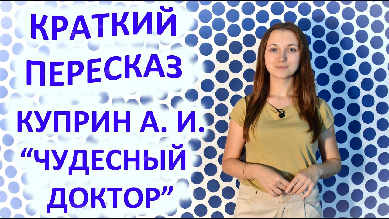 Л Андреев: Баргамот и Гараська - краткое содержание
