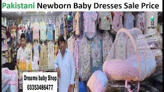 Newborn Baby Dresses Sale in Pakistan | Dreams baby Shop in Tariq Road