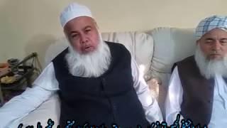 Molana Muhammad Amin Ansari ke Istaqbalia Qalamat aur Jaffer Thanvi ka Khitaab