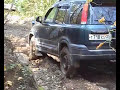 Honda CRV offroad