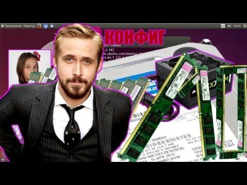 Проверка фсб на казино арбат фараон казино омск