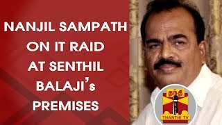 Nanjil Sampath on IT RAID at Senthil Balaji's Premises | Thanthi Tv