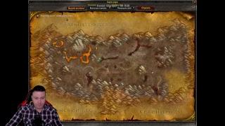 LBRS BRD | ключ UBRS & Onyxia | ТИР 0.5 | World of WarCraft: Classic