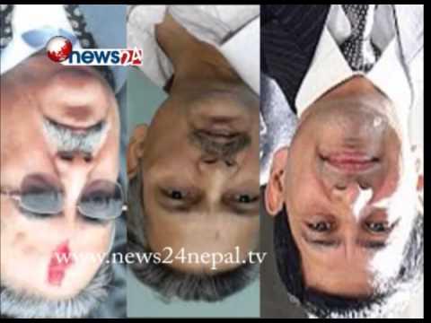 माघ ८ गते पनि संविधान नआएपछि नेताको उल्टो भिडियो - REAL FACE