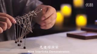 Folk Art 民藝 Yao Yuzhi 姚毓智 Tangram Puzzle 七巧板