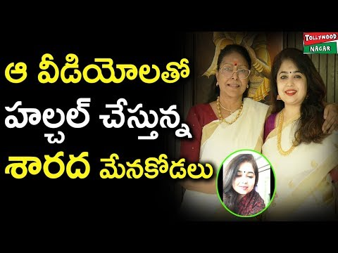 Unknown Facts About Actress Sharada | Sharada Personal Life Facts | Celebrity News |Tollywood Nagar
