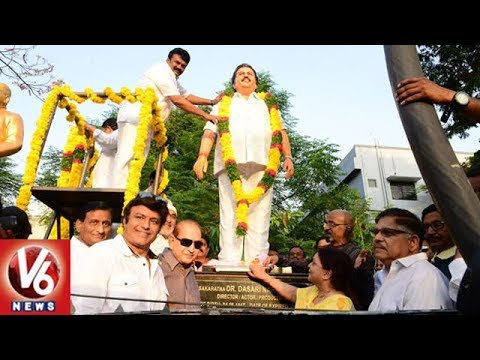 Dasari Narayana Rao Birthday Celebrations Grandly Held At Film Chamber | Hyderabad | V6 News
