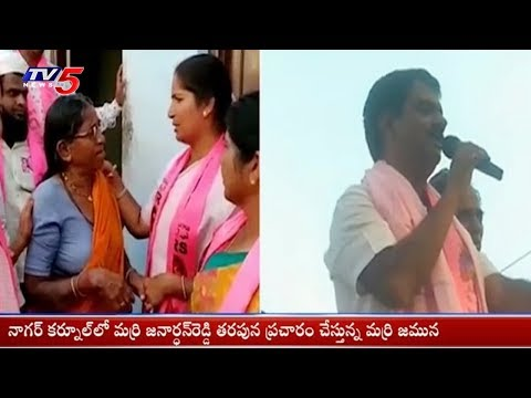 TRS Candidate Marri Janardhan Reddy Election Campaign in Nagarkurnool Constituency | TV5
