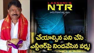 RGV New Getup | Ram Gopal Varma Visits Tirupathi Balaji