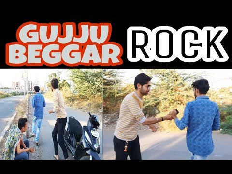 Gujju Beggar Rock Gujju Comedy Video 2018 | BY SELFLESS FUN