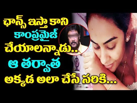 Sri Reddy reveals Khushboo's Husband Original Character | Actress Sri Reddy Leaks | Top Telugu Media