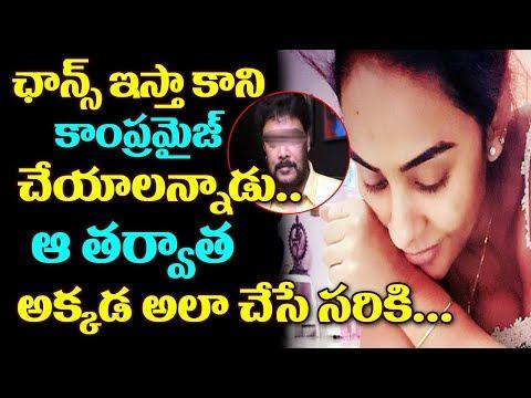 Sri Reddy reveals Khushboo's Husband Original Character | Actress Sri Reddy Leaks | Top Telugu Media