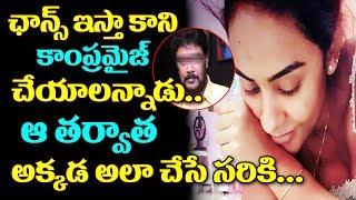 Sri Reddy reveals Khushboo's Husband Original Character   Actress Sri Reddy Leaks   Top Telugu Media