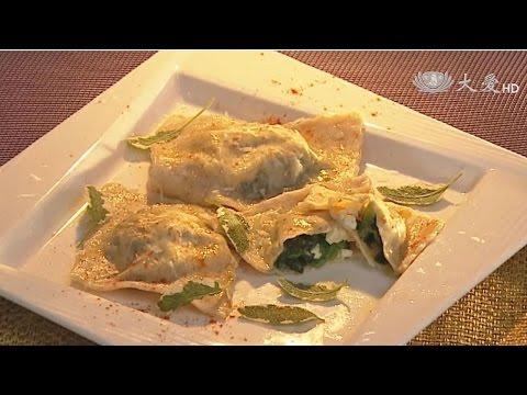 現代心素派-20150504 Julia香草料理 - 義大利麵餃