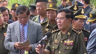 Tin Tức 24h: Thủ tướng Campuchia - Hun Sen thăm Bình Phước