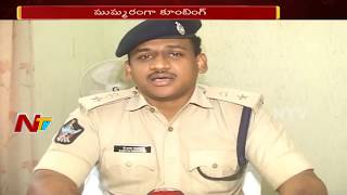 Police Alert After Araku MLA Incident, Combing Operation in Nallamala Forest | NTV