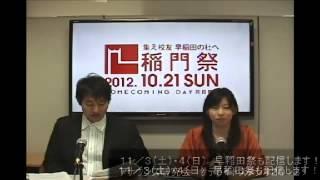 総合チャンネル 第5部2