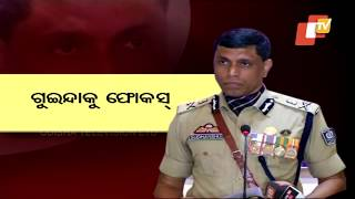 IPS Sudhanshu Sarangi Assumes Charge As New Commissioner Of Twin City Police