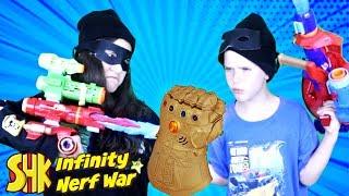 Infinity War Nerf: Infinity Gauntlet Battle! SuperHeroKids