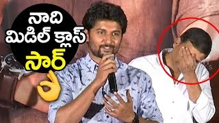 Hero NANI SUPURB Speech @ MCA (Middle Class Abbayi) TRAILER Launch | Sai Pallavi | Dil Raju