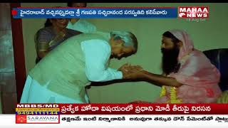 #AtalBihariVajpayee Having Special Bonding With Hyderabad