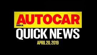 Hyundai Venue, Next-gen Creta revealed, Brezza petrol, and more   Quick News   Autocar India