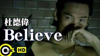 Watch Alex To Believe video