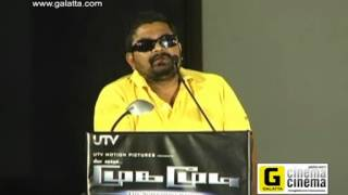 Mugamoodi - Mugamoodi Press Meet - Part 1