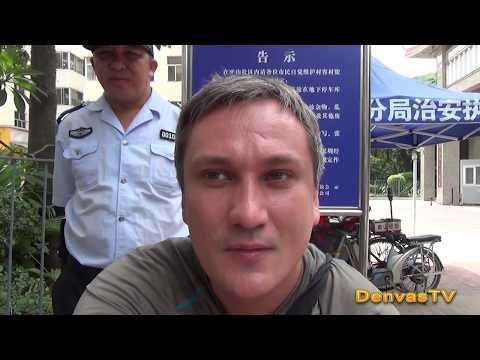 Жизнь в Китае #12: Три дня за минуту