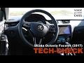 2017 Skoda Octavia Facelift Infotainment System | Lohnt Sich Das Große Columbus System?
