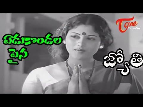 Jyothi Songs - Yedukondala Paina - Jayasudha - Murali Mohan