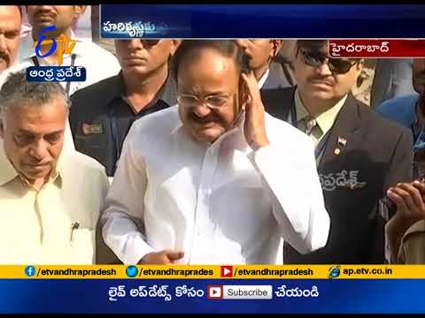 Nandamuri Harikrishna Passed Away | Vice President Venkaiah Naidu Pays Tribute | Hyderabad