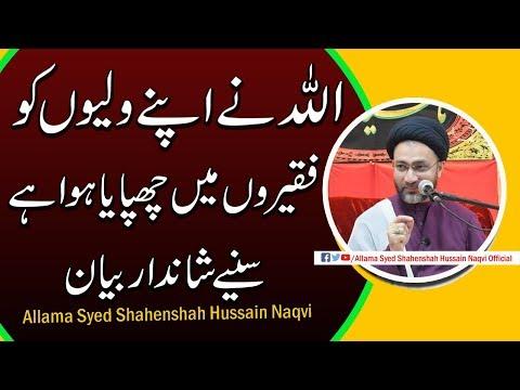 Allah ne Apne Walio ko Faqeero me Chupaya hua hain by Allama Syed Shahenshah Hussain Naqvi