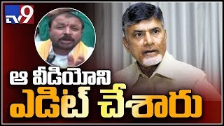 Chandrababu responce over Chintamaneni comments on Dalits