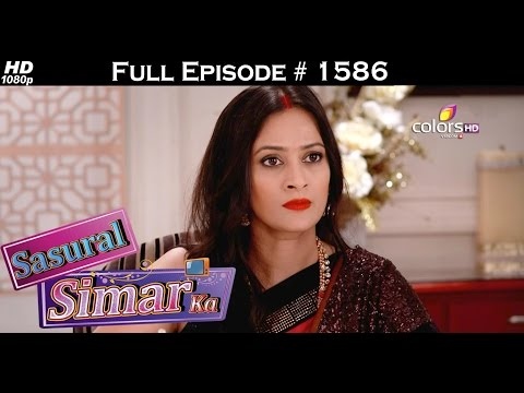 Sasural Simar Ka - 12th August 2016 - ससुराल सिमर का - Full Episode thumbnail