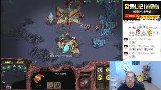 스타1 StarCraft Remastered 1:1 (FPVOD) Larva 임홍규 (Z) vs Shuttle 김윤중 (P) In The Way Of An Eddy